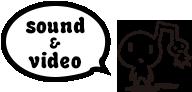 sound_vide